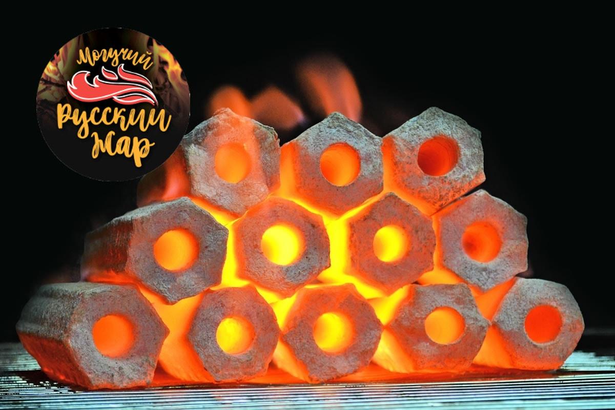 Пример горящих дров Могучий Русский жар