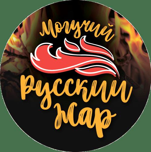 Могучий Русский жар Logo